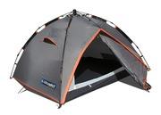 Полуавтоматическая палатка Super Easy III (3 места,  PU3000)