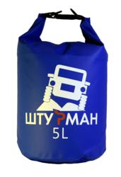 Гермомешок Штурман,  5л.,  500D Тарпаулин/ПВХ
