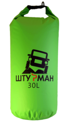 Гермомешок Штурман,  30л.,  500D Тарпаулин/ПВХ